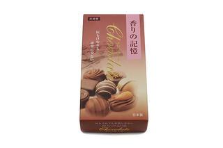 チョコレート線香1.jpg