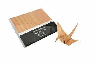木の折り紙.jpg