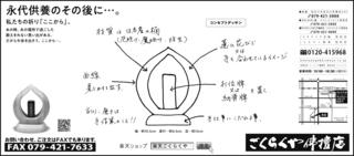 H31-2-14-ここから.jpg